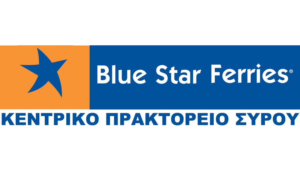 BLUE-STAR-SYROS-GAVIOTIS